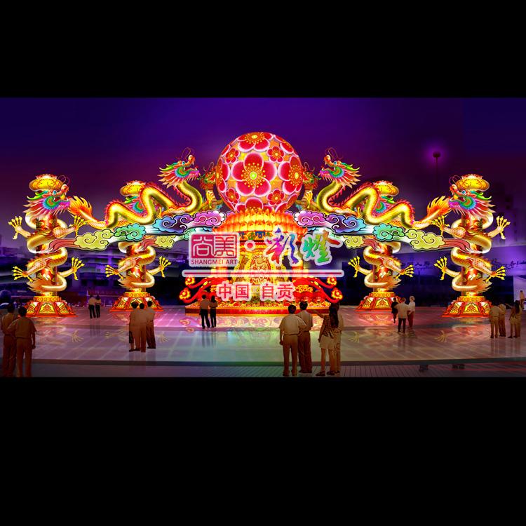 群龙夺宝大型广场花灯 节日庆典花灯彩灯 龙腾盛世主题灯