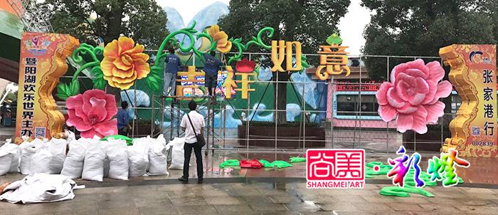 2017无锡张家港暨阳湖梦幻灯光美食啤酒节彩灯制作现场