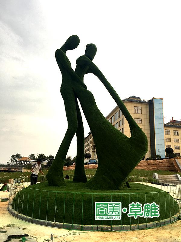 情侣草雕 绿雕