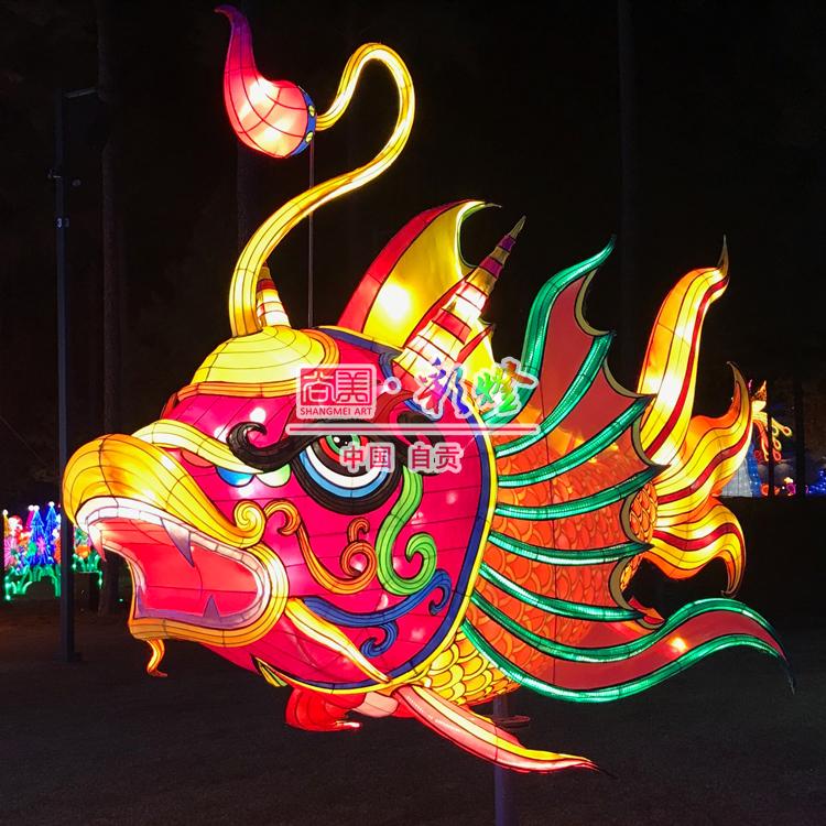 金鱼彩灯 精品彩灯制作 金鱼花灯 小型花灯 散点放置花灯